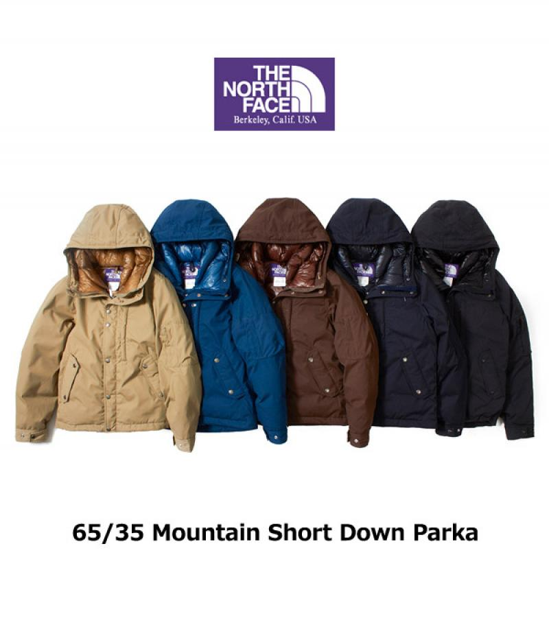 THE NORTH FACE PURPLE LABEL | 65/35 Mountain Short Down Parka